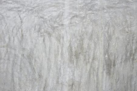 Vieja pared gris hormigón hormigón textura de fondo Foto de archivo - 77886181