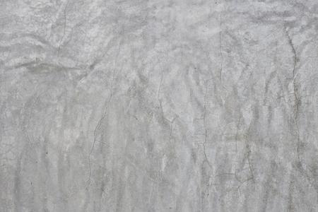 Oude grijze muur Gebroken Betonnen textuur achtergrond Stockfoto