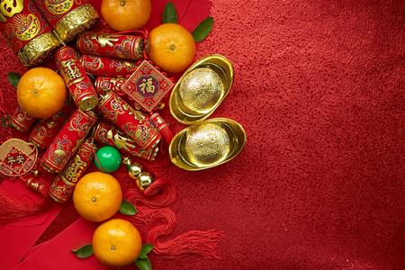 Decorazione di Capodanno cinese Archivio Fotografico - 90248845