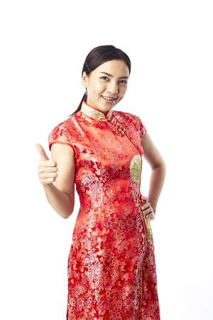 Asian girl greeting in traditional chinese new year stock photo asian girl greeting in traditional chinese new year stock photo 93797515 m4hsunfo