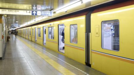 blurred line subway station Tokyo japan, Transportation concept