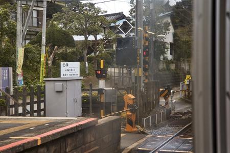 Tokyo, Japan - Sep 20, 2018 Train station in japan Rail transport in Japan is a major means of passenger transpo Редакционное