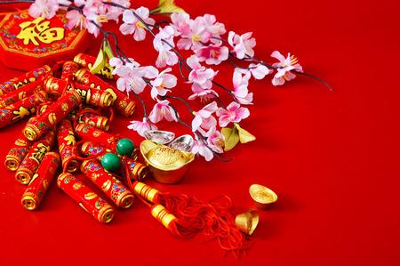Decora el año nuevo chino 2019 en rojo.