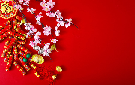Decorate Chinese new year 2019 on a red