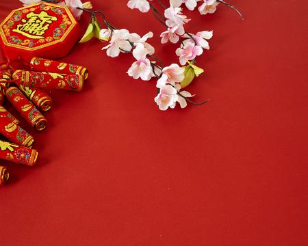 décorations du festival du nouvel an chinois 2019 fleurs de prunier sur fond rouge (les caractères chinois . dans l'article font référence à la bonne chance, à la richesse, aux flux d'argent) Espace vide pour la conception Banque d'images