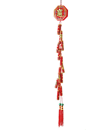 Chinese Red firecrackers with Fu (happy) character on white background
