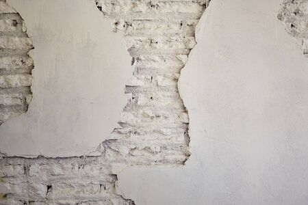 Weißer neuer Backsteinmauerkorrosionshintergrund strukturiert für Fahnendesign Standard-Bild