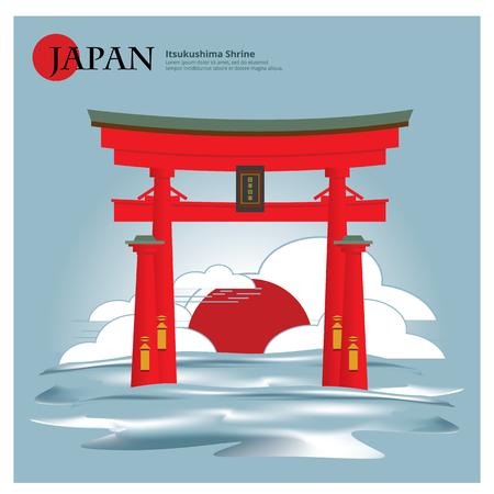 itsukushima: Itsukushima Shrine Japan Landmark and Travel Attractions Illustration Illustration