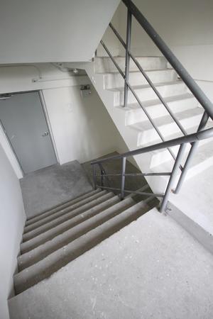 exit: Emergency exit