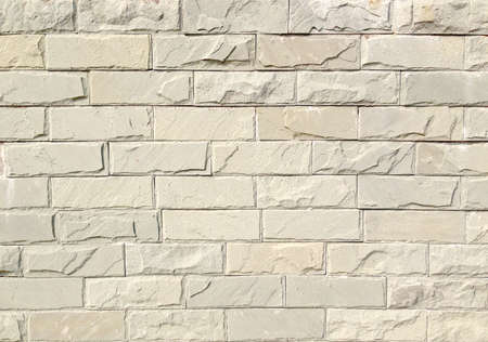 Brick-Wall Used as a Texture Background