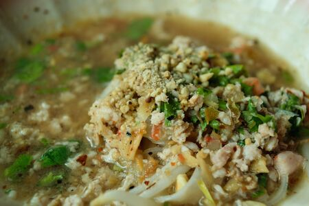 repast: Rice noodles soup spicy with pork