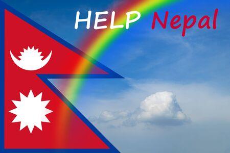 Nepal flag with Blue sky and white cloud rainbow. Help Nepal. Stock Photo