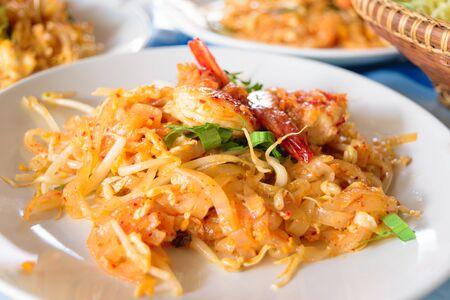 repast: Thai Fried Noodles is name PadThai in Thailand