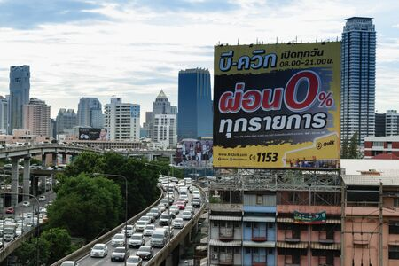 populous: Bangkok, Thailand - July 17, 2015 : Daytime of Bangkok city. Bangkok is the capital and the most populous city of Thailand.