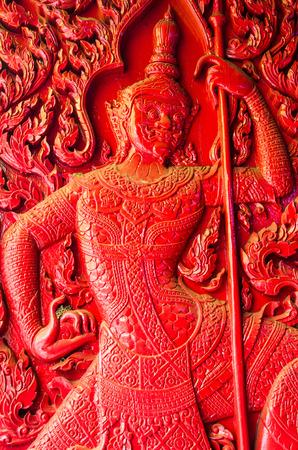 red sculptured door