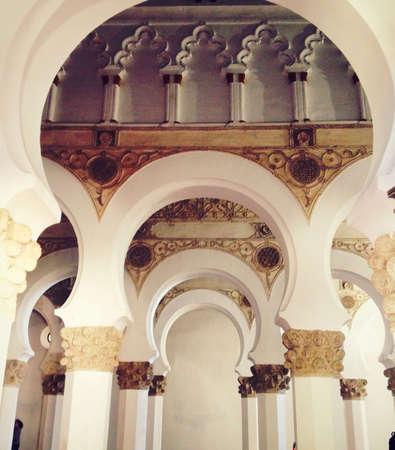 Arabian style synagogue, Toledo, Spain