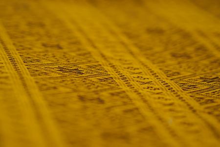oriental rug: Thai silk Stock Photo
