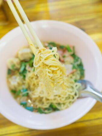 bbq pork with egg noodle (focus noodle)