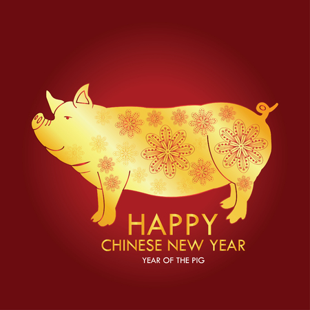 Year Of the pig - 2019 chinese new year vector illustration text design, with golden and red color Archivio Fotografico - 125968277