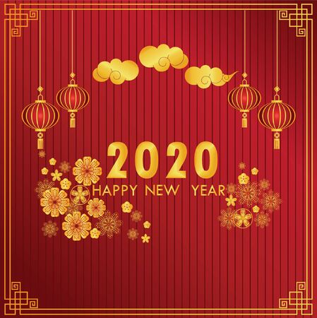 Chinese new year 2020, vector  Happy New Year. Composition with  lanterns,  clouds,  flowers  and Chinese frames Çizim