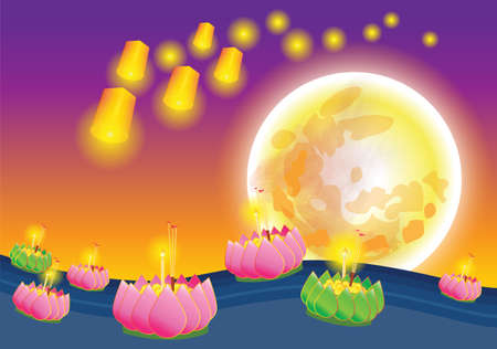 Loy Krathong Festival vector illustration, Full moon with Lanterns and Krathong floating on water. With waves a Curve.