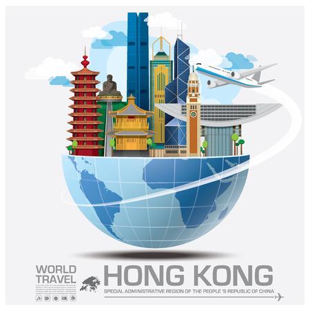 香港ランドマーク世界旅行と旅インフォ グラフィック デザイン テンプレート  イラスト・ベクター素材