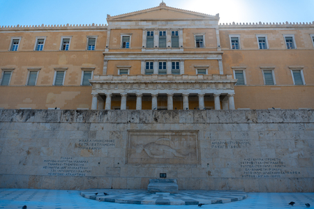 horizontal photo of building of the Greek Parliament in Athens