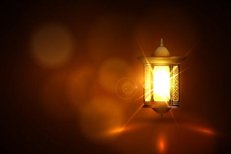 lantern: Vector Illustration Ramadan Kareem Lantern. Illustration