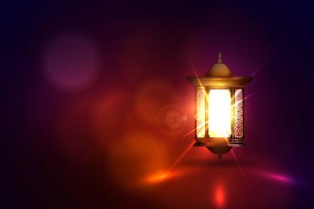 Vector Illustration Ramadan Kareem Lantern. Ilustrace