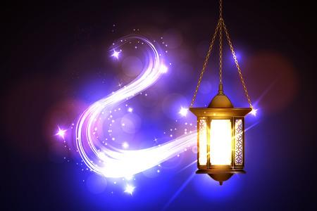 mubarak: Vector Illustration Ramadan Kareem Lantern. Illustration