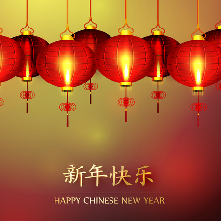 propitious: Postcard Chinese New Year Lantern Chinese New Year