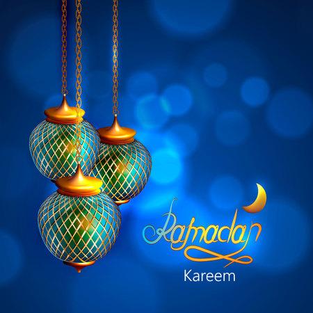 Hand drawn Sketch of Ramadan Lantern with grunge Background. Vector Illustration. Illustration