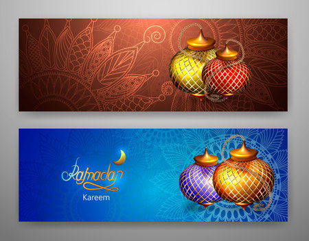 Hand drawn Sketch of Ramadan Lantern with grunge Background. Vector Illustration. Illustration