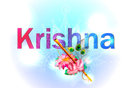Hare Krishna mantra poster. Yoga and meditation poster.