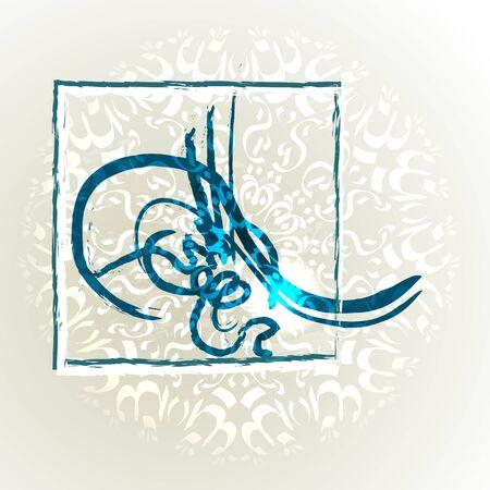 Kollegium im arabischen Stilkonzept der Grußkarte für Ramazan-Urlaub.