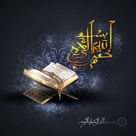 Vector islam kuran ramadan islamic arabic symbolism.