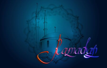Vector illustration concept of arabic religion, Quran surah. Ramadan holiday. For festively cover postcards. In the name of Allah, the Merciful, the Merciful