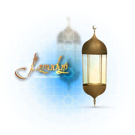 Vector islam kuran ramadan islamic arabic symbolism. In the name of Allah, the Merciful, the Merciful