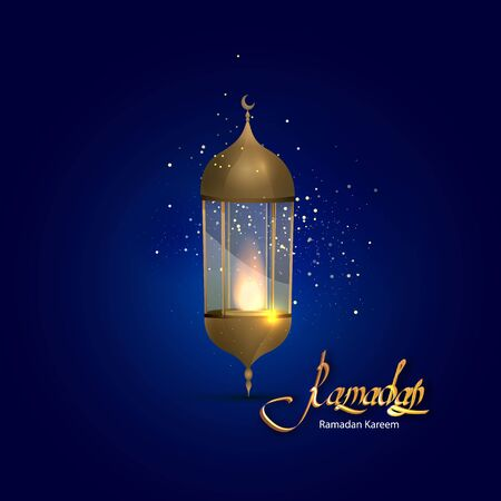 Vector illustration concept of arabic religion, Quran surah. Ramadan holiday. For festively cover postcards. In the name of Allah, the Merciful