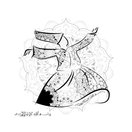 Vector illustration of islam religion concept. Dervish dance silhouette of a man in motion. Watercolor sketch with line drawing in separate layers. In the name of Allah, the Merciful, the Merciful