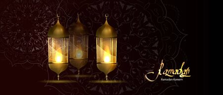 Vector islam kuran ramadan islamic arabic symbolism. In the name of Allah, the Merciful, the Merciful