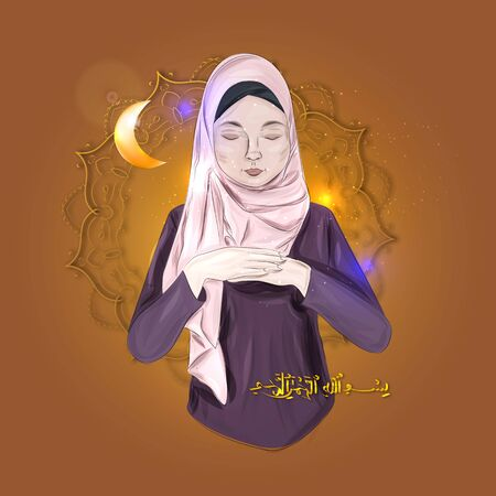 Islam girl prayer, appeal to God. Religion vector.