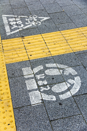 bicycle lane: City Street, Bicycle lane in Tokyo, Japan