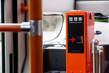 Kawaguchiko, Japan - April 12   A ticket vending machine on the bus  transport for tourists to travel around Lake Kawaguchiko and its surroundings on April 12, 2014 in Kawaguchiko, Japan