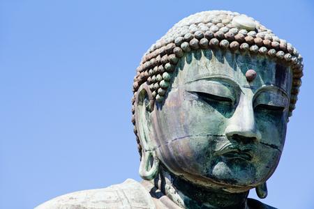 The Great Buddha of Kamakura, japan photo