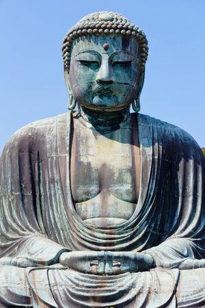 kamakura: The Great Buddha of Kamakura, japan Stock Photo