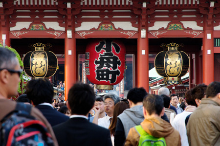 The Senso-ji Temple in Asakusa is the most famous temple in tokyo
