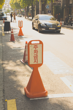 Seoul, Republic of Korea- November 4, 2014 : Traffic Cone on the Road,Garosugil Street  on November 4, 2014: Garosugil is a trendy tree-lined street with plenty of cafes, bars, restaurants and shops.