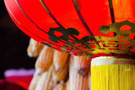 traditional chinese: Red lantern,Chinese New Year. Stock Photo