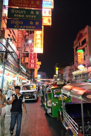 food restaurant: CHINATOWN, BANGKOK, THAILAND - 28 JANUARY, 2016: Yaowarat Road at night, street food, gold shop. Restaurant,etc., Famous and Popular destinations for tourists.